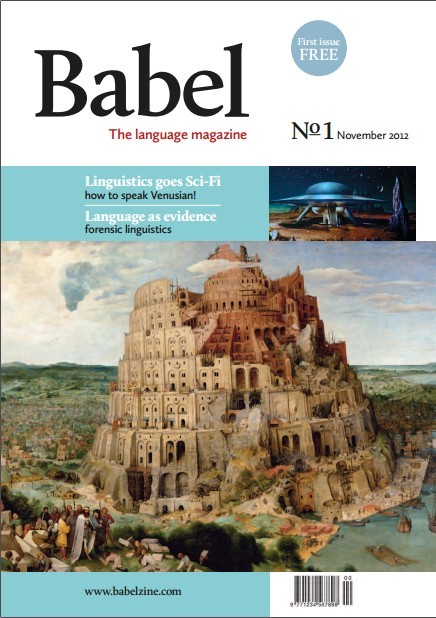 Magazine Review on lang trans travel--Babel