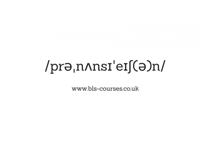 how to say pronunciation uk